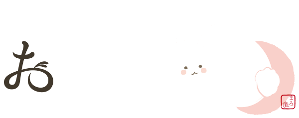 footerのおりざロゴ